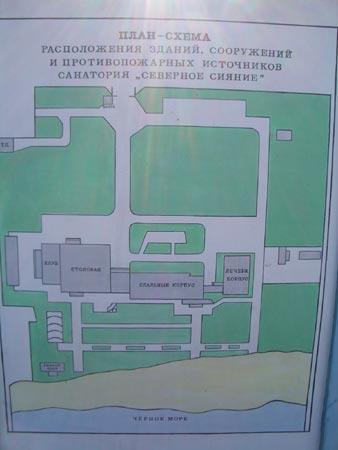 Санаторий родник анапа схема расположения корпусов